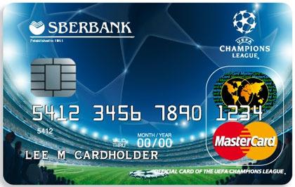 Сколько цифр на карте сбербанка_skolko-cifr-na-karte-sberbanka
