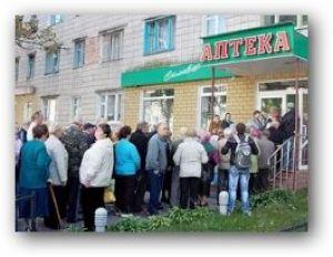 Аптека_Apteki